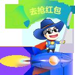 黄南网站建设